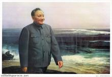 A global great - Deng Xiaoping
