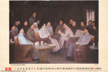 The group of first-generation leaders with Mao Zedong as the core -- PLA calendar 1985