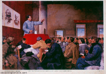 Chairman Mao reports on the rectification at the cadre meeting in Yan'an -- PLA calendar 1985
