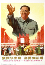 Follow Chairman Hua closely, to forge ahead courageously-Warmly celebrate the victorious convening of the 11th National Congress of the Chinese Communist Party