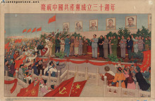 Celebrating the thirtieth anniversary of the founding of the Chinese Communist Party