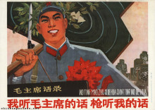 I listen to Chairman Mao's words, my gun listens to me