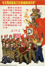 Long live the victory of Chairman Mao's revolutionary line in art!