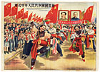Celebrating the People's Republic of China's National Day