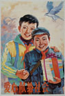 Huang Hong'en, Love society with all your heart, 1996