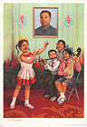 Chairman Hua, we warmly love you, 1978