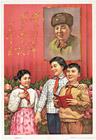 Learning from comrade Lei Feng, 1963