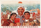 Revolutionary Committee of the Sichuan Art Academy, Educated youth must go to the countryside ..., 1969