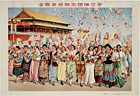 Long live the great unity of all the peoples of the whole nation, 1957