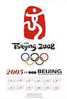 Beijing 2008 New Beijing, Great Olympics