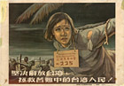 Resolutely liberate Taiwan, save the Taiwanese people from their misery!, 1955