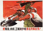 The renegade traitor and scab Liu Shaoqi must forever be expelled from the Party!, 1968