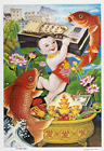 Abundance year after year, great fortune, 1980s